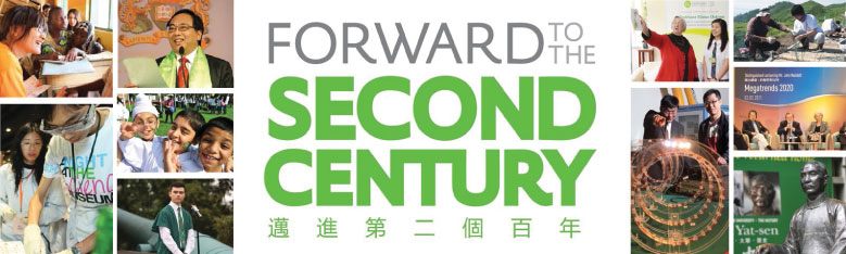 forward_to_the_second_century